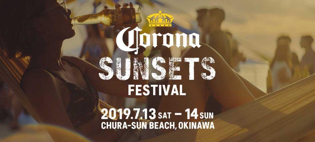 Corona Sunsets 2019