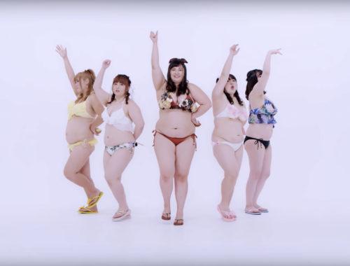 """びっくえんじぇる- """"fat idol"""" J-pop group"""