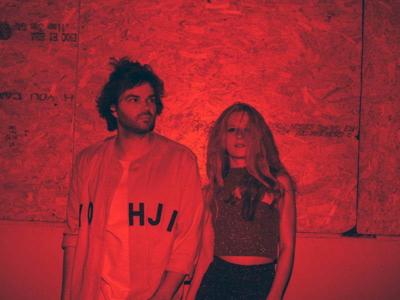 """Marian Hill - """"was it not"""""""