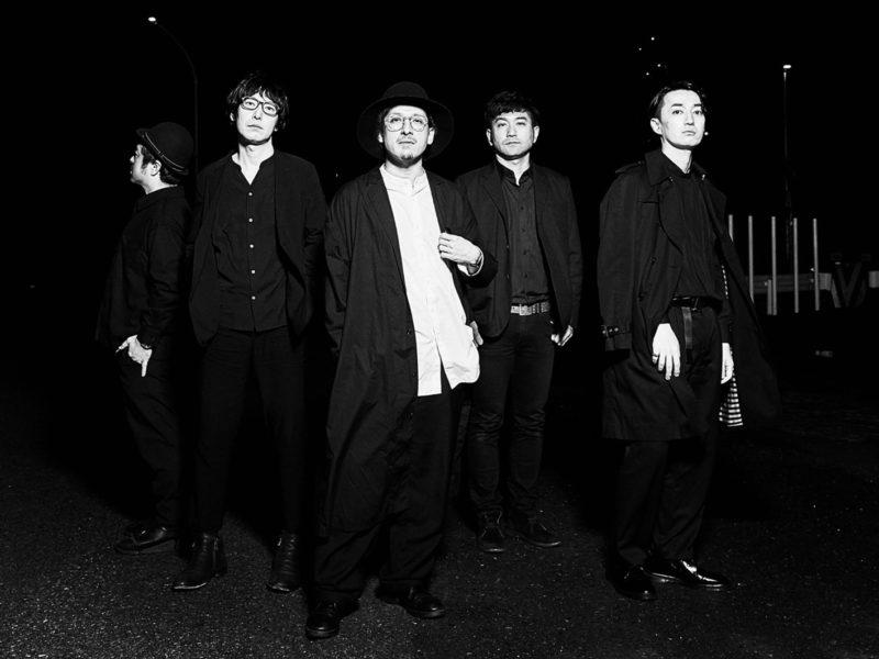 Japanese post-rock band, downy