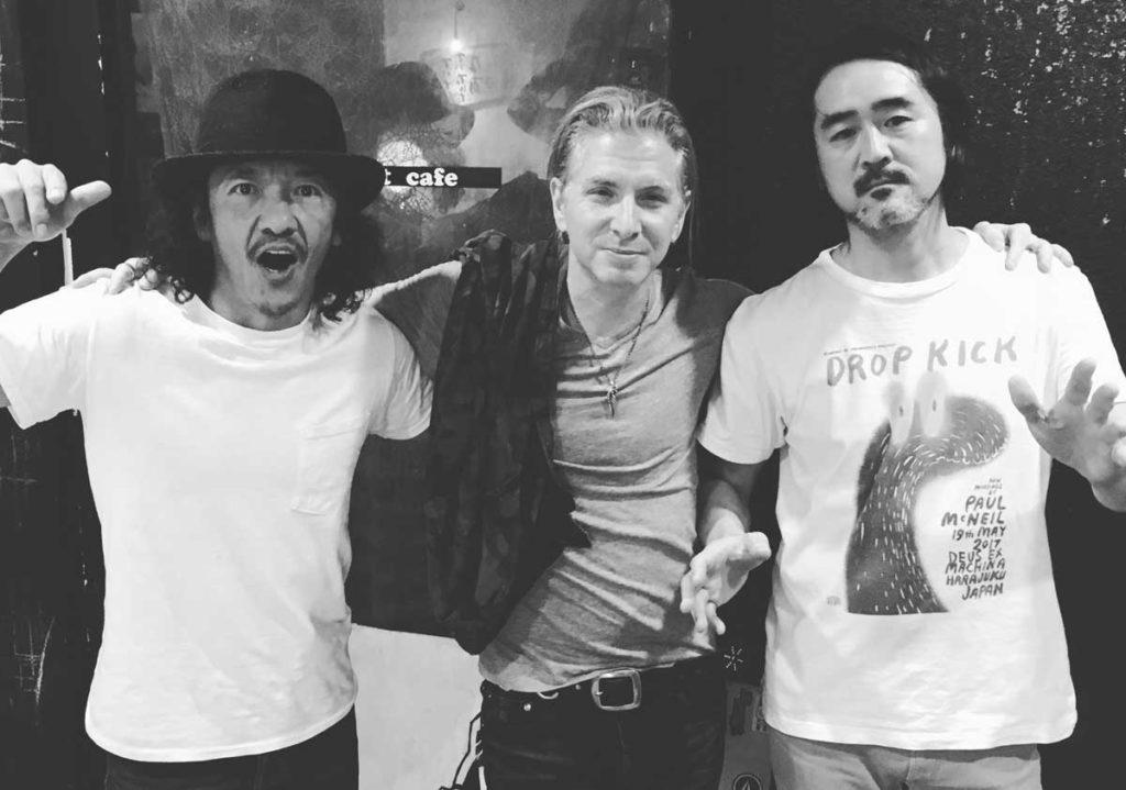 Beat Cafe - Dennis Martin, Katoman & Gensho