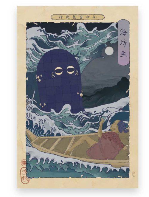 Eito Asano - Yokai NFT